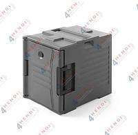 Термоконтейнер кейтеринговый 2x GN 1/1 200