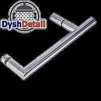 Ручка для дверей душевой кабины на два отверстия ( H-636 ) Метал