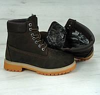 Зимние ботинки Timberland 6 inch brown с мехом (Реплика ААА+)