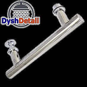 Ручка для дверей душевой кабины на два отверстия ( H-637 ) Металл, фото 2