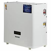 Стабилизатор напряжения Укртехнология Universal НСН-15000 (80А)