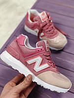 Женские кроссовки New Balance 574 Pink/Beige. Топ качество. Живое фото (Реплика ААА+)