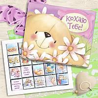 Шоколадный набор Кохаю Тебе  1007