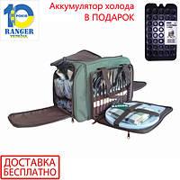 Набор для пикника HB4-605 Ranger + Подарок
