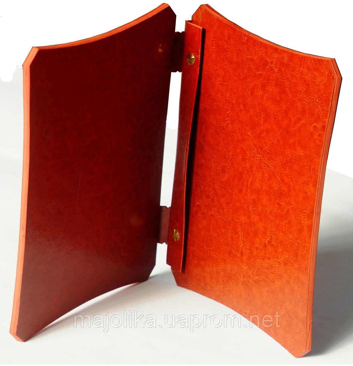 Папки-меню з листової шкіри.