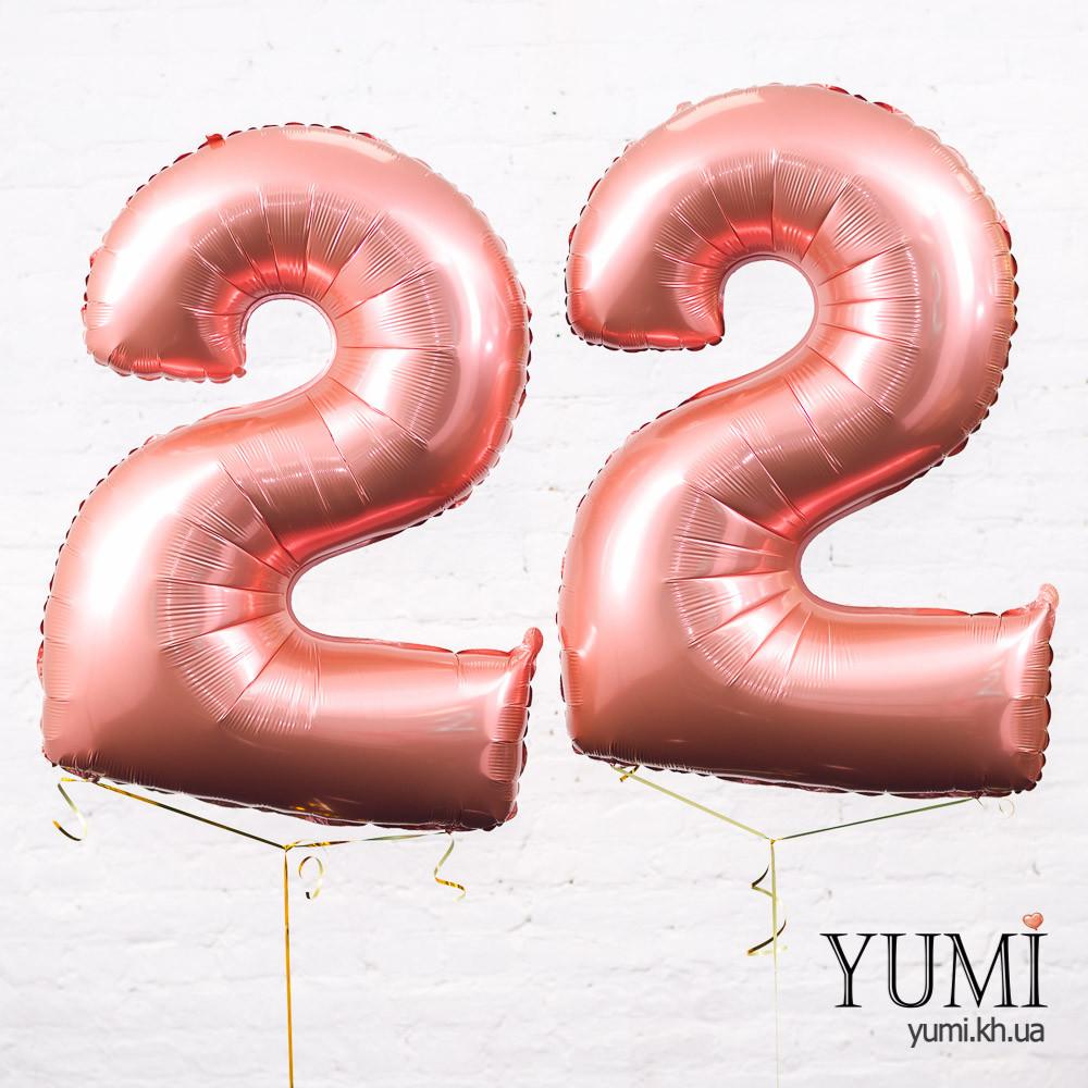 Фольгированная цифра 22 розовое золото