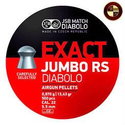 Кулі JSB Diabolo EXACT JUMBO RS 5,52 mm. 500шт. 0,870 р.