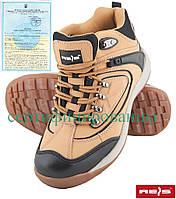 Спецобувь со стальным носком (рабочие ботинки) BRPIT