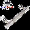 Ручка для дверей душевой кабины на два отверстия ( H-638 ) Металл