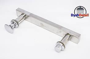 Ручка для дверей душевой кабины на два отверстия ( H-638 ) Металл , фото 2