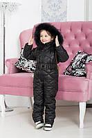 Детский зимний комбинезон - RS4050