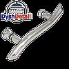 Ручка для дверей душевой кабины на два отверстия ( H-639 ) Металл