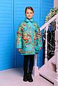 Куртка весенняя на девочку Дольче, Размеры 32 цвет бирюза, фото 4