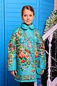Куртка весенняя на девочку Дольче, Размеры 32 цвет бирюза, фото 3