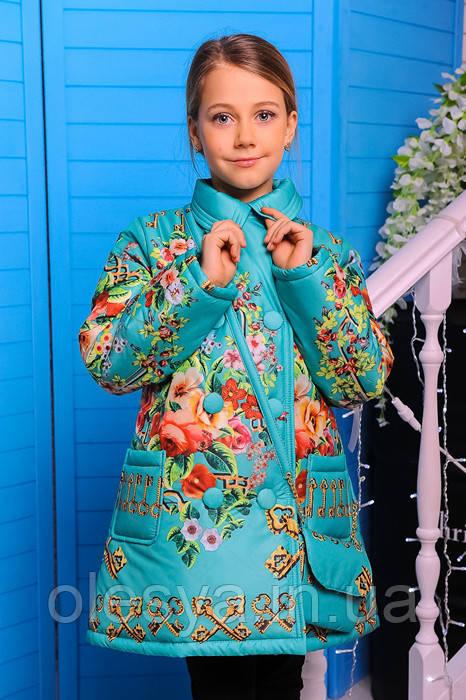 Куртка весенняя на девочку Дольче, Размеры 32 цвет бирюза