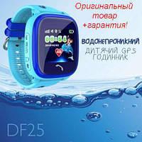 Супер Акция! DF25G (Q100Aqua) ВОДОНЕПРОНИЦАЕМЫЕ Детские умные GPS часы 100% Оригинальный товар!