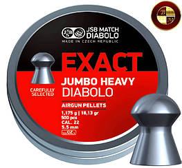 Кулі JSB Diabolo EXACT JUMBO HEAVY 5,52 mm. 500шт. 1,175 р.