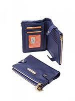 Кошелек женский кожаный 906-919 Royal Blue
