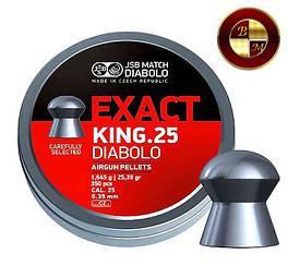 Кулі JSB Diabolo EXACT KING 6,35 мм. 350шт. 1,645 р.