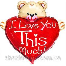 Гелиевый шар Сердце  Мишка Большой Любимой или Любимому