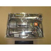 Сигнал дудка с компрессором Дорожная карта SL-1032 метал 210/270мм 12V