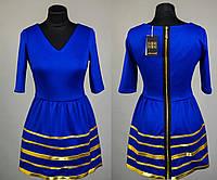 """Стильное женское платье с пышном низом ткань """"Дайвинг"""" 44, 46 размер норма"""