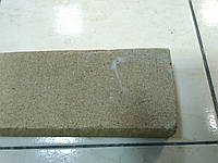 Вермикулитовая плита плотность пвн 900
