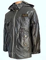Куртка, фото 2