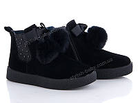 Детская весенняя обувь 2018. Детская демисезонная обувь бренда GFB (Канарейка) для девочек (рр. с 32 по 37)