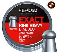 Пули JSB Diabolo EXACT KING HEAVY 6,35mm. 300шт. 2,20г.