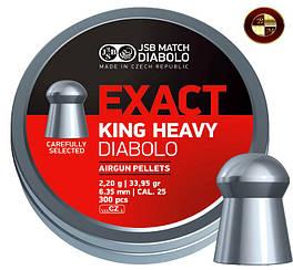 Кулі JSB Diabolo EXACT KING HEAVY 6,35 мм. 300шт. 2,20 р.
