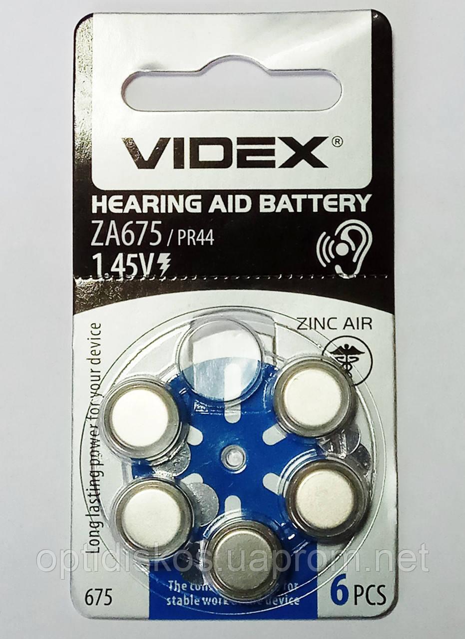 Батарейка для слуховых аппаратов воздушно-цинковая Videx, ZA-675 (PR-44), Blister-6