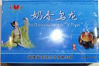 Китайский чай Улун Анси рассыпной