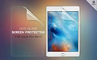 Защитная пленка Apple iPad mini 4 матовая Nillkin