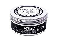 """Мыло для бритья """"Shaving Soap Retro"""""""