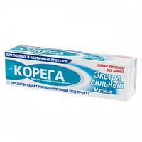 Корега Экстра сильный крем для фиксации зубных протезов, 40 г