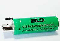 Аккумулятор литиевый 18650 с USB, BLD, 3.7В, 3800mAh, Li-ion