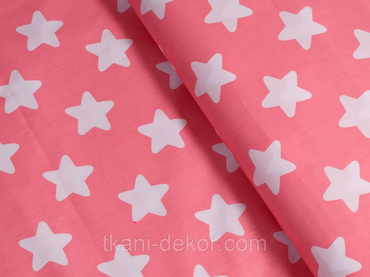 Сатин (хлопковая ткань) на персике звезды