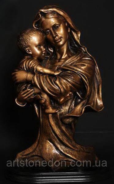 Статуэтка Мать и сын 35 см полимер