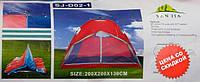 Палатка туристическая в чехле 200-200-135cm SJ- 6390 (15) 4-х местная