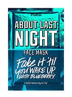 Маска для Лица Victoria's Secret PINK About Last Night Face Mask.