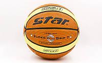 Мяч баскетбольный PU №7 STAR  (PU, бутил, коричневый)