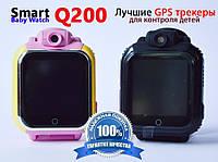 Супер цена! Q200 - ДЕТСКИЕ УМНЫЕ ЧАСЫ-ТЕЛЕФОН SMART WATCH 100% ОРИГИНАЛЬНАЯ продукция отличного качества!/