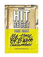 Маска для Лица Victoria's Secret PINK Hit Reset Face Mask