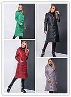 Стеганое женское демисезонное пальто на синтепоне