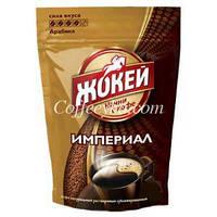 Кофе Жокей Империал 65 г м/у