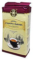 Кофе молотый  Кава Старого Львова Люксова Кофе Старого Львова Люксовый в вакуумной упаковке 250 г