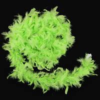 Боа из перьев 40г (зеленое) 2м