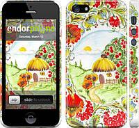Накладка для iPhone 5/5S пластик Endorphone украинский домик глянец (1598c-21-308)