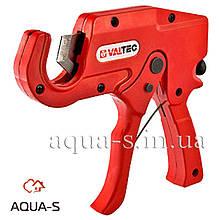 Труборез для труб Valtec (16–32 мм) для пластиковых труб всех типов (VTm.397.0) Италия